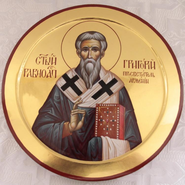 Картинки по запросу День святого Григория, Просветителя Армении картинки